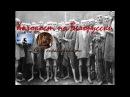 Холокост по белорусски