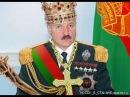 1 - ый настоящий Белорусский референдум!