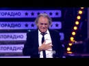 Riccardo Fogli - Storie Di Tutti I Giorni Live Discoteka 80 Moscow 2014 FullHD