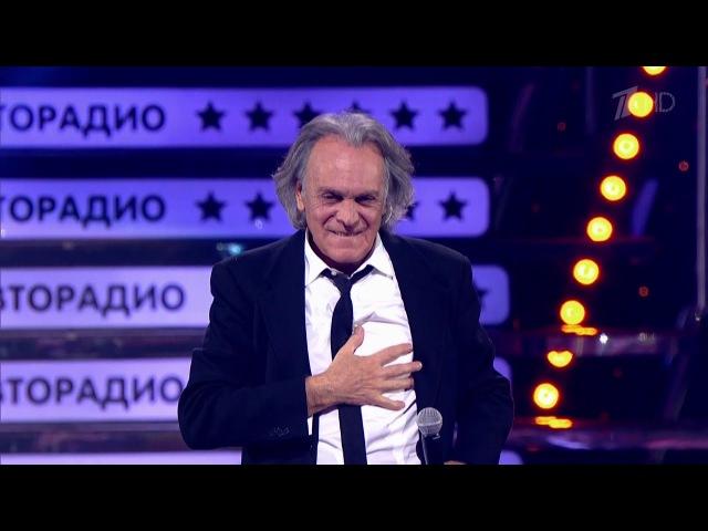 Riccardo Fogli - Storie Di Tutti I Giorni Live Discoteka 80 Moscow 2014