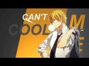 「COOL ME DOWN」  FULL MEP