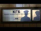 Svidetelstvo o slujitelax KGB  Azarov  Свидетельство о служителях КГБ  Азаров