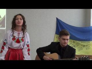 Україна - країна нескорених!