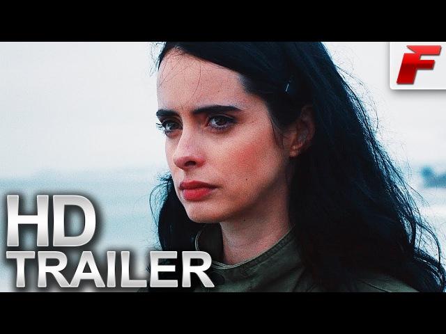 THE HERO Trailer (2017) Krysten Ritter, Sam Elliott Movie HD