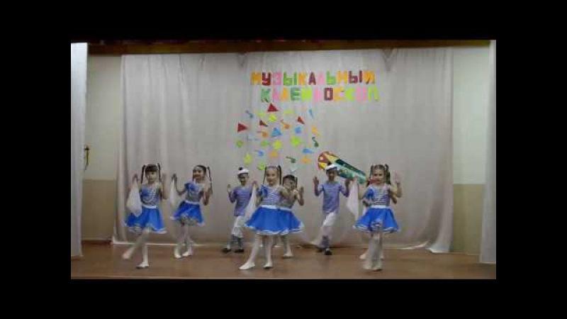 Танец Морячка. Детский сад №1 г.Котово. 1 место в районном конкурсе