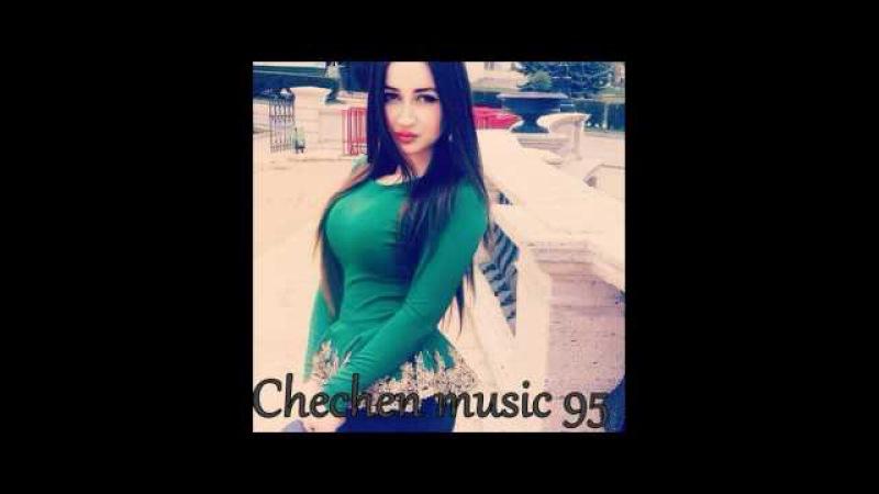 Чеченская песня Ц Вуьтуш Жимчу Даго ❤ 2017