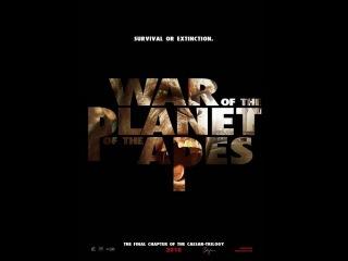 Планета обезьян: Война 2017. Русский трейлер. Дубляж. War for the Planet of the Apes