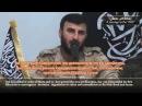 Достойные слова в адрес ИГИШ Захран Аллуш