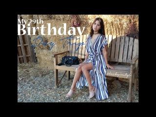 My 29th birthday day trip in Valle de Guadalupe - Travel Idea - Fashion Blogger