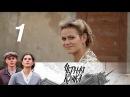 Черная кошка. Серия 1 (2016) История, криминал @ Русские сериалы