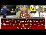See Why Lalu Prasad Yadav Said Send Narendra Modi to Pakistan