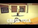 Садимся на шпагат Урок 1 CROSS YOGA ARMA SPORT cflbvcz yf igfufn ehjr 1 cross yoga arma sport