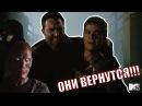 РАЗБОР ТРЕЙЛЕРА ВОЛЧОНКА / СТАЙЛЗ, ДЕРЕК, ДЖЕКСОН ВЕРНУТСЯ! 6 СЕЗОН ВОЛЧОНКА/ Teen Wolf