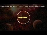 Deep Filatov &amp Karas - Tell It To My Heart (Extended Mix)