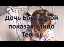 Ксения Бородина дети.  Фото Теоны и Маруси.