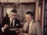 ТАСС уполномочен заявить 4 серия 1984 Полная версия