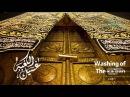 Washing Kaaba ┇ Cleaning Haram (Makkah) ┇ amazing video ┇