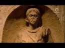 Восстание. Рим - Последний рубеж