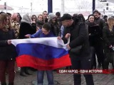 Русский флешмоб. Симферополь (РФ, АР Крым). Нам нужна одна победа