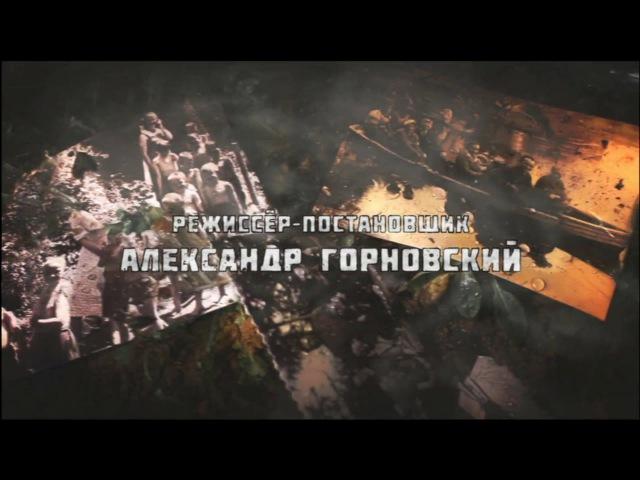 Блиндаж 1 Сезон 2 серия