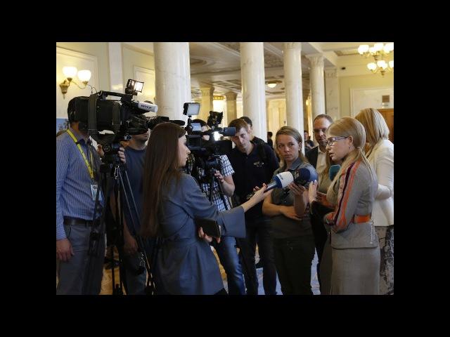 Юлія Тимошенко про євро атлантичну інтеграцію України 09 06 2017