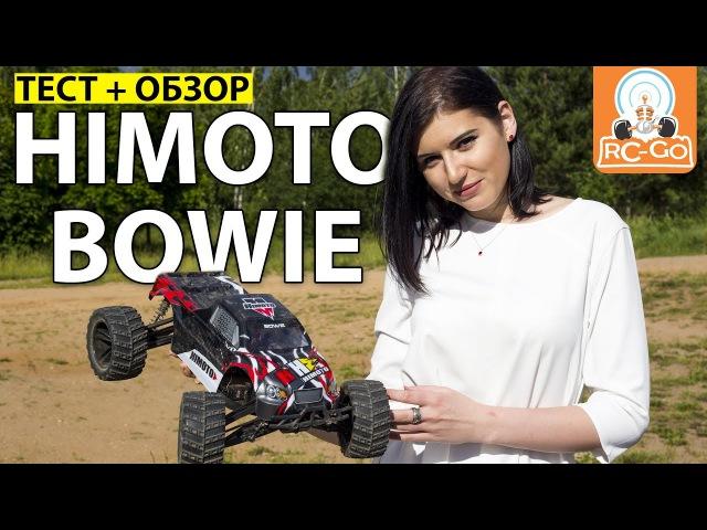 ОБЗОР и ТЕСТ - Радиоуправляемая модель Монстра Himoto Bowie 4WD RTR 1:10 (б/к система) влагозащита