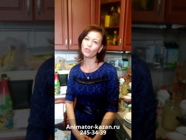 2016.11.19 Отзыв об Анне от студии JOY