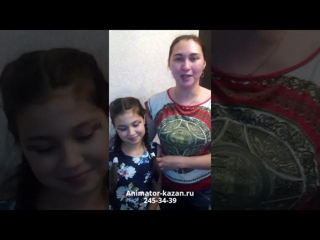 2016.11.19 Отзыв о Диско-леди от студии JOY