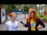 Заезд лагерь им. А.Гайдара. 3 смена лето 2017.