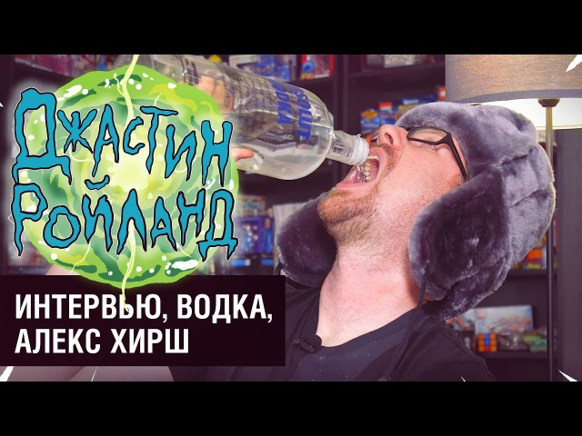 (18) Алекс Хирш и Джастин Ройланд о ТРЕТЬЕМ СЕЗОНЕ - тизер!