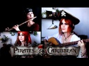 Pirates of the Caribbean - Up is Down Gingertail Cover