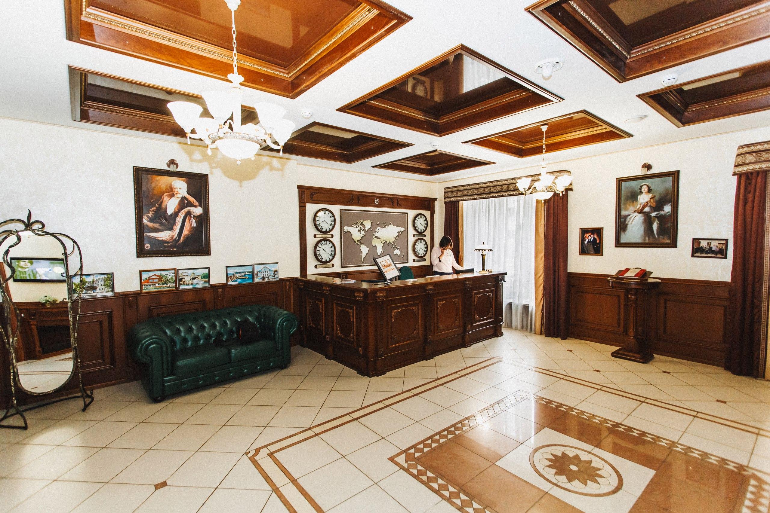 отель Чайковский, 2017 год