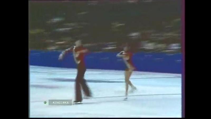 Сергей Шахрай и Марина Черкасова