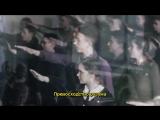 Мы мечтали о чем-то великом - Леон Дегрель