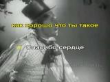 #RETRO #ЛЕОНИД_УТЕСОВ #КАРАОКЕ