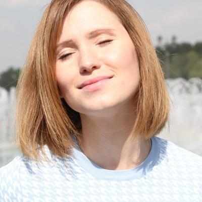 Анастасия Саталкина