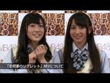 [NMB48] 6th Single Namba Teppoudai Sono Ni (Yagura Fuuko, Yogi Keira) Message