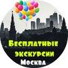 Я люблю гулять по Москве (доп.страница)