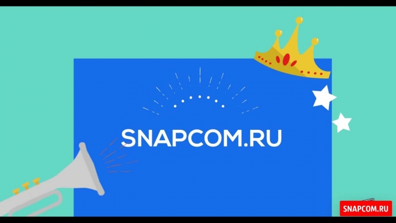Интеренет магазин Snapcom