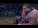 Сторожевая собака - На пределе с Александром Колтовым