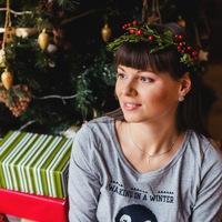 Любочка Новикова