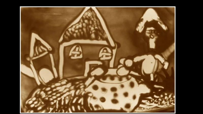 Реймер Эмилия, 5 лет, песочная анимация