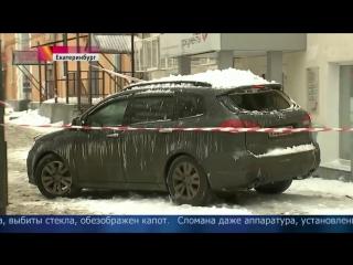 Сразу несколько ЧП из-за оттепели произошло в разных российских регионах