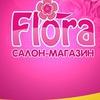Салон цветов FLORA заказ и доставка цветов💐💐💐