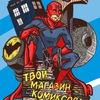 Магазин комиксов «Time to be a Hero». Минск