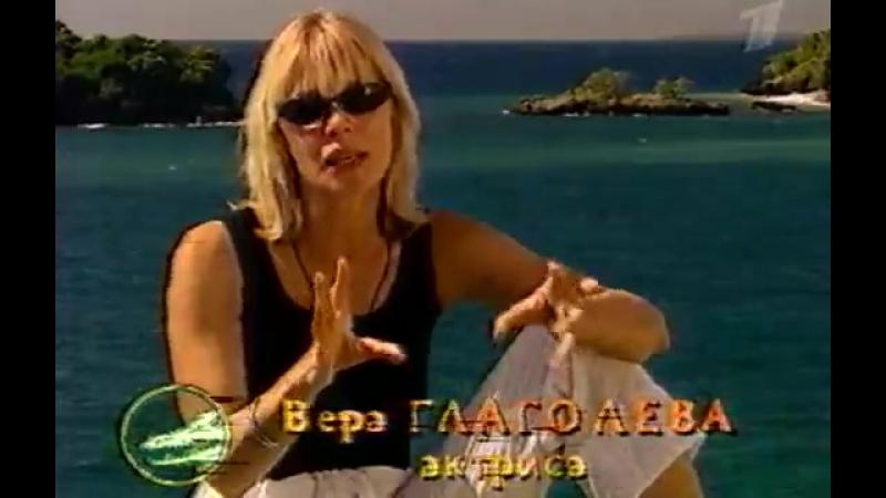 Последний герой (Первый канал, 2003) 3 сезон. 10 серия