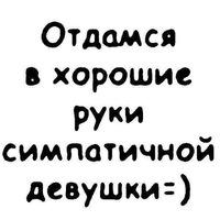 Руся Марченко сервис Youlazy