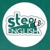 STEP TO ENGLISH - Клуб английского языка