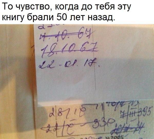 Фото №456243518 со страницы Айдара Ярмухаметова