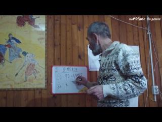 Первое НаРОДное Видение׃ В. Говоров о М. Макаровой и соотношений между нотами и Саженями